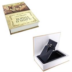 """Шкатулка-книга с замком """"Война и мир"""", 15,5*4*21,5см - фото 10689"""