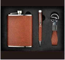 Подарочный набор: фляжка 230мл, ручка, брелок - фото 11758