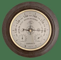 Метеостанция  БМ8/3 - барометр, термометр, гигрометр d24cм - фото 9647