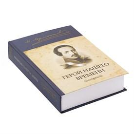 """Шкатулка-книга с замком """"Герой нашего времени"""", 15,5*4*21,5см"""
