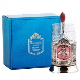 Подстаканник подарочный никелированный с эмалью Отечество Долг Честь в под. коробке