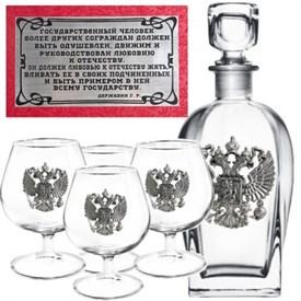 Набор бокалов для коньяка 4 шт. Штоф России